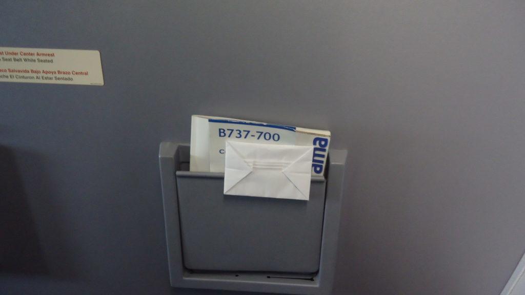DSC03131