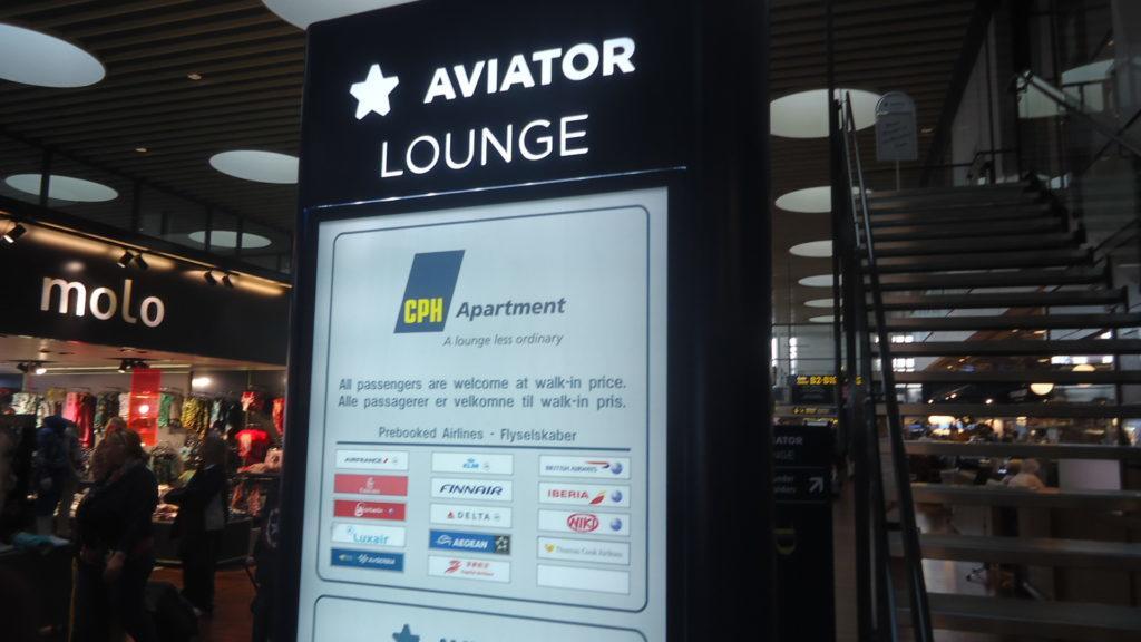 Обзор: Aviator Lounge, Копенгаген