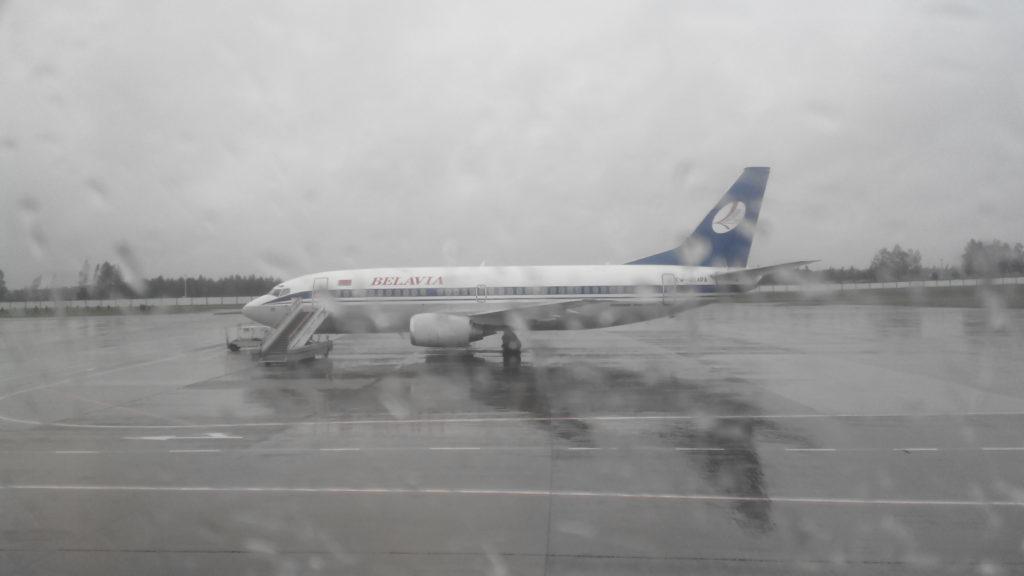 Свежесть незнакомой авиакомпании: Белавиа