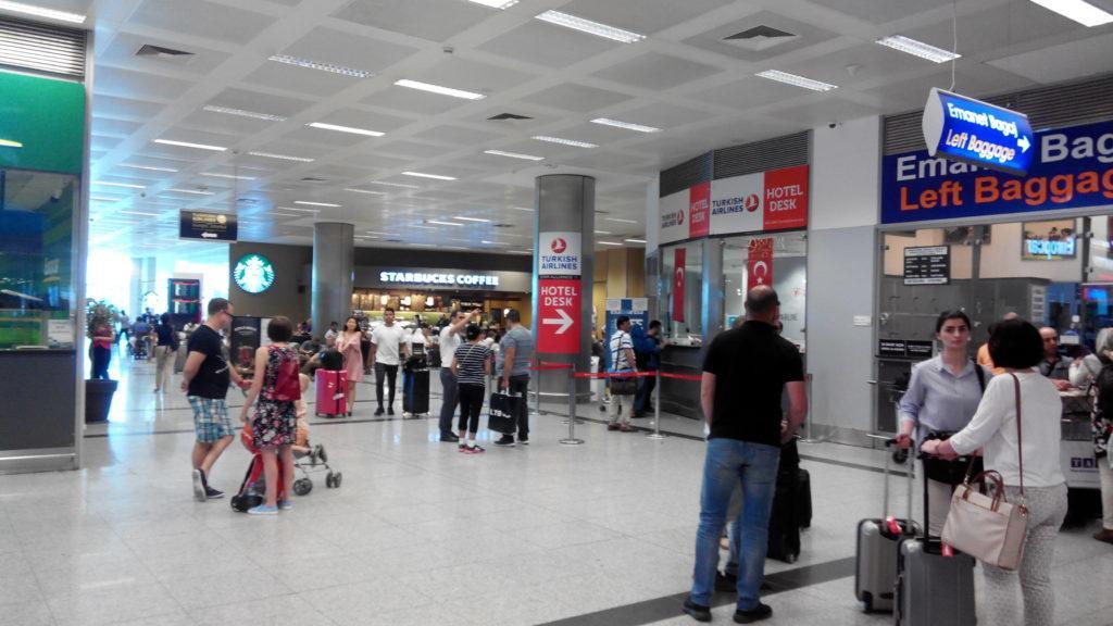 Стоповер в Стамбуле: бесплатный отель от Turkish Airlines и впечатления от аэропорта