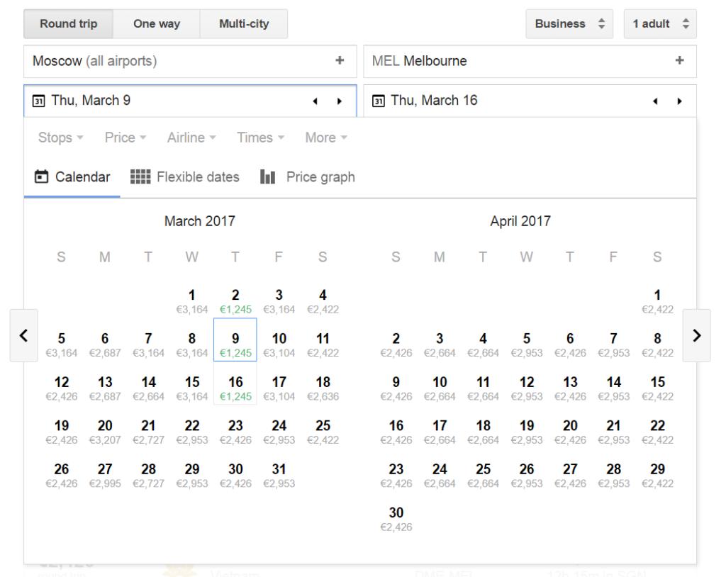 Бизнес-класс Sichuan Airlines из Москвы в Австралию: 1 245 €