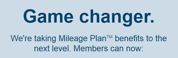 Программа Alaska Mileage Plan стала еще привлекательнее!