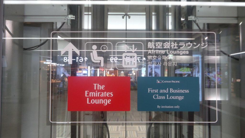 Обзор: Cathay Pacific Lounge, Токио (Нарита)