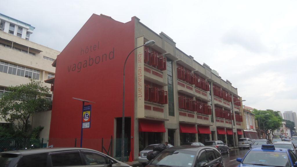 Обзор: Vagabond Hotel, Сингапур