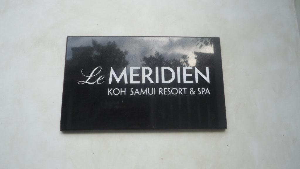 Обзор: Le Meridien Koh Samui Resort & Spa, Самуй