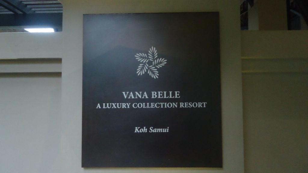 Обзор: Vana Belle, Luxury Collection Resort, Самуй