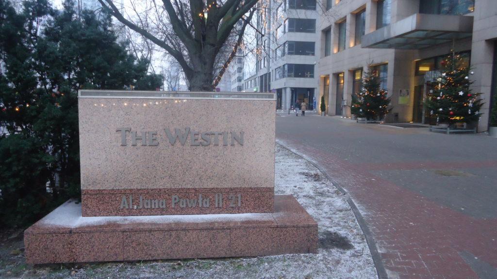 Обзор: Westin, Варшава