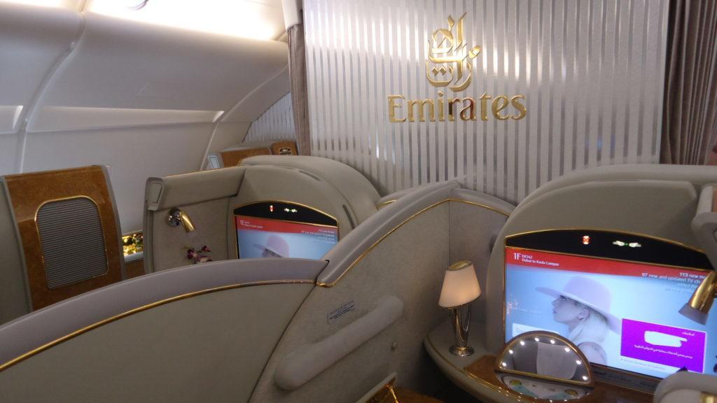 Премиальные билеты Emirates можно бронировать онлайн в программе JAL Mileage Bank