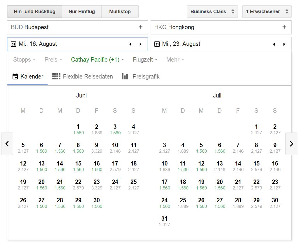 Бизнес-класс Cathay Pacific: Будапешт – Гонконг, 1 500 €