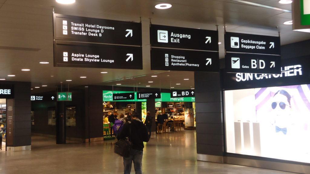 Обзор: Aspire Lounge, Цюрих