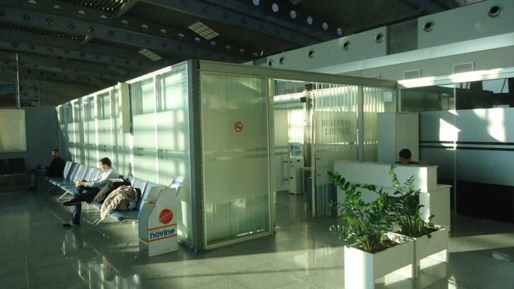 Обзор: Business Lounge, Подгорица