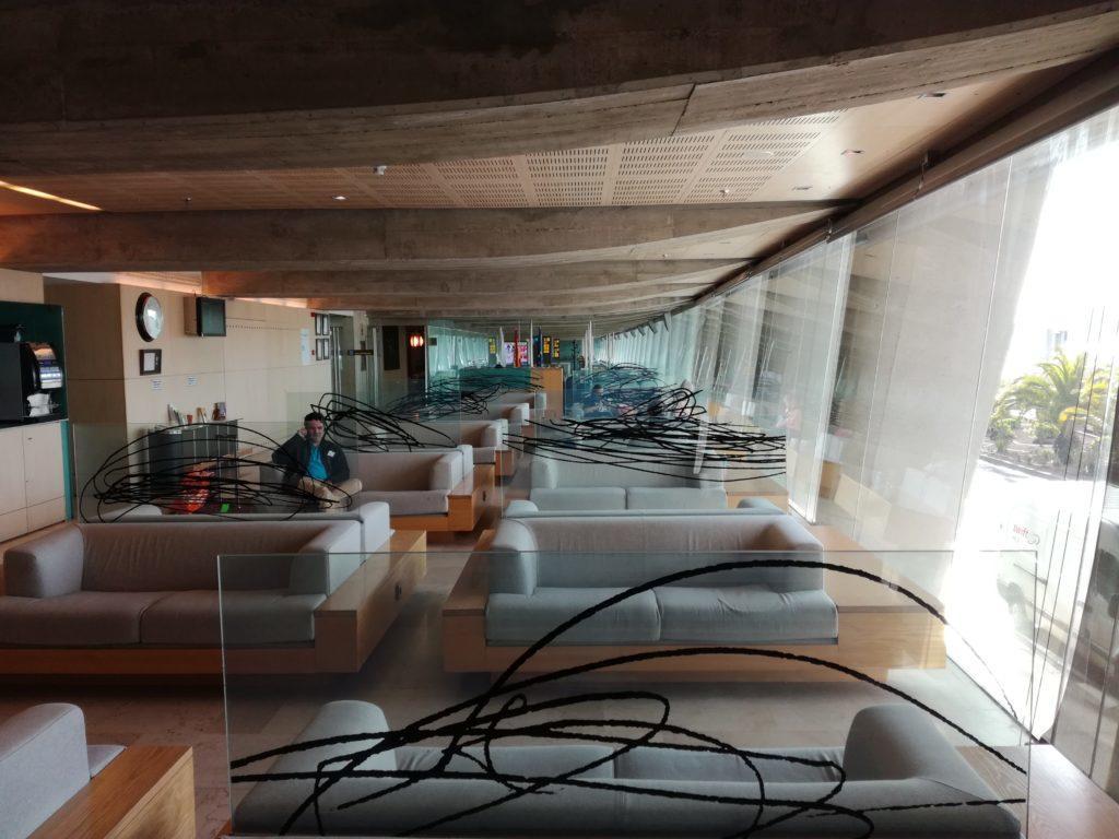 Обзор: VIP Lounge, Тенерифе (TFN)
