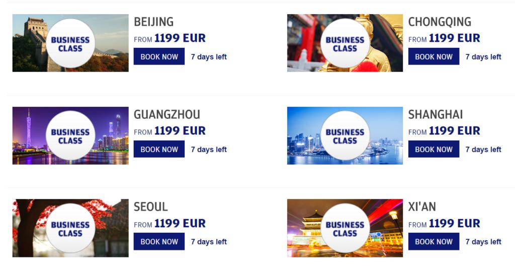 Бизнес-класс Finnair из Таллина и Риги в Азию от 1200 €