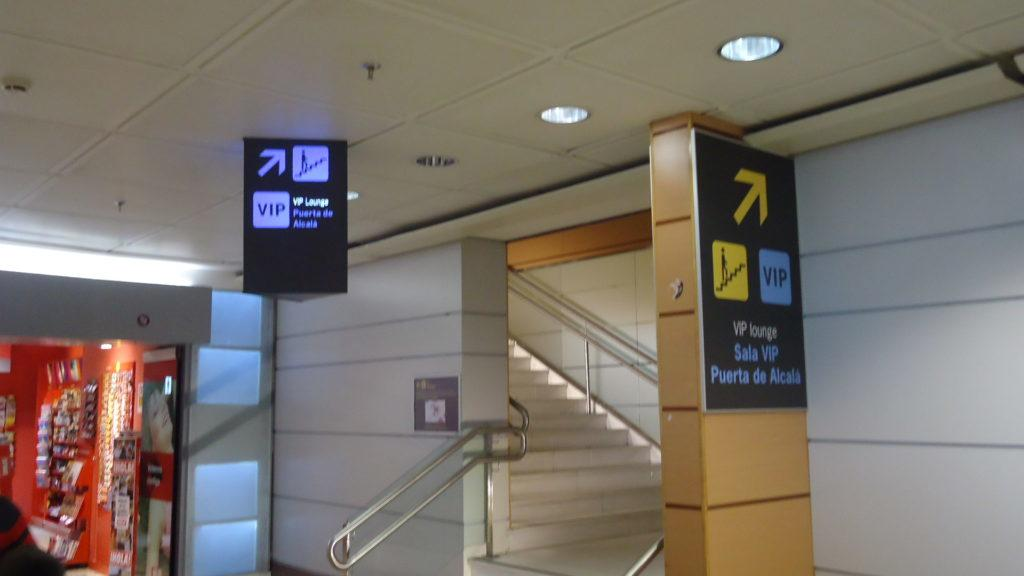 Обзор: Sala VIP Puerta de Alcala, Мадрид