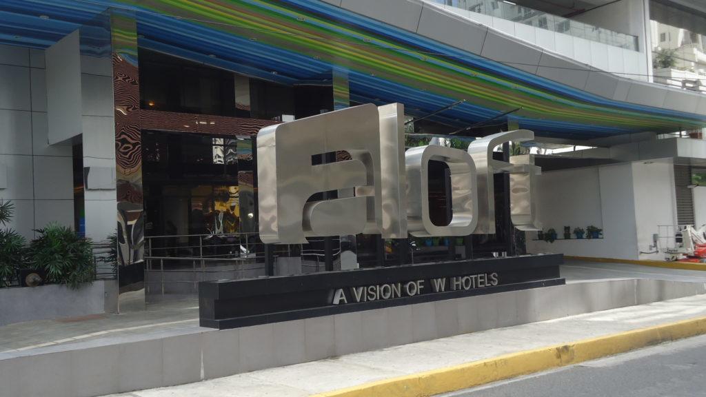 Обзор: Aloft, Панама