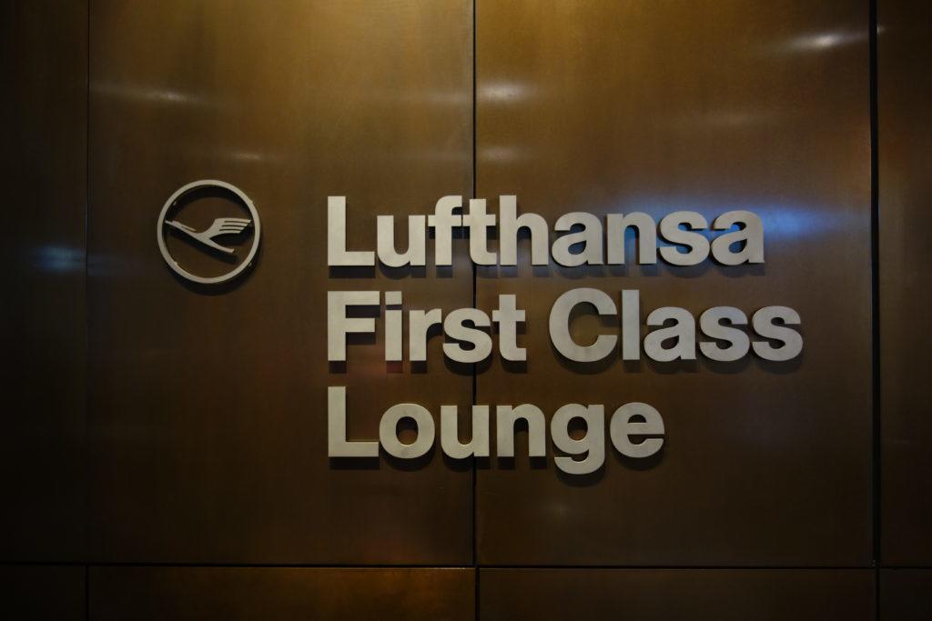 Обзор: Lufthansa First Class Lounge, зона внутришенгенских рейсов