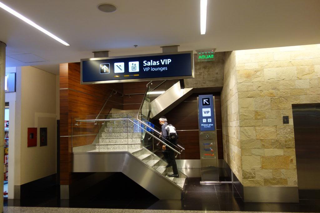 Bericht: Star Alliance Lounge, Buenos Aires (EZE)