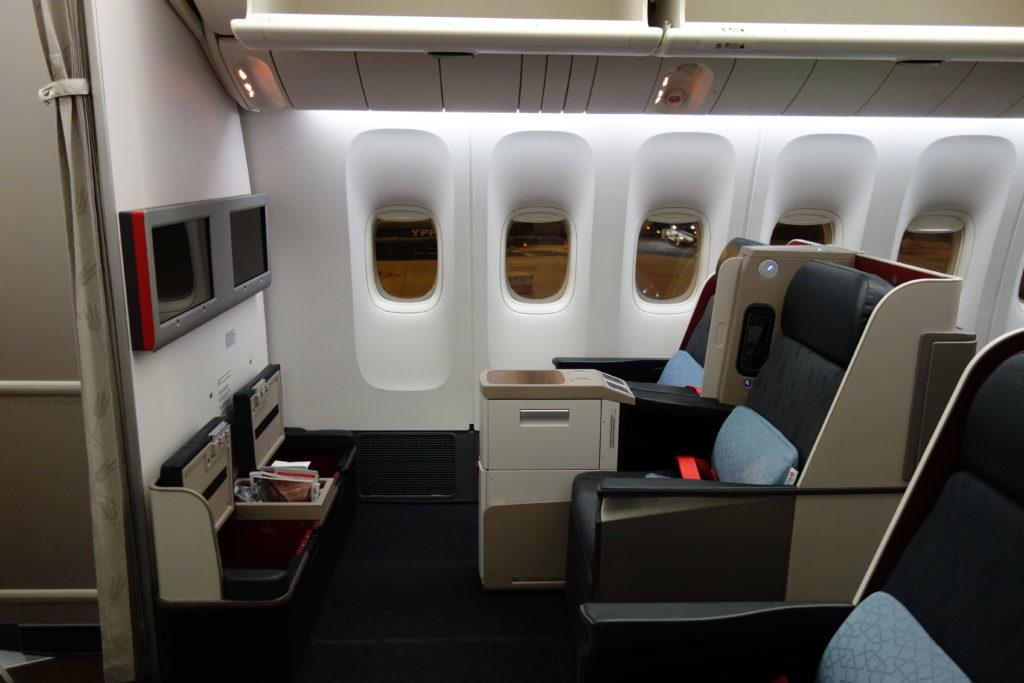 Review turkish airlines b777 business class buenos aires istanbul cariverga - Turkish airlines uk office ...