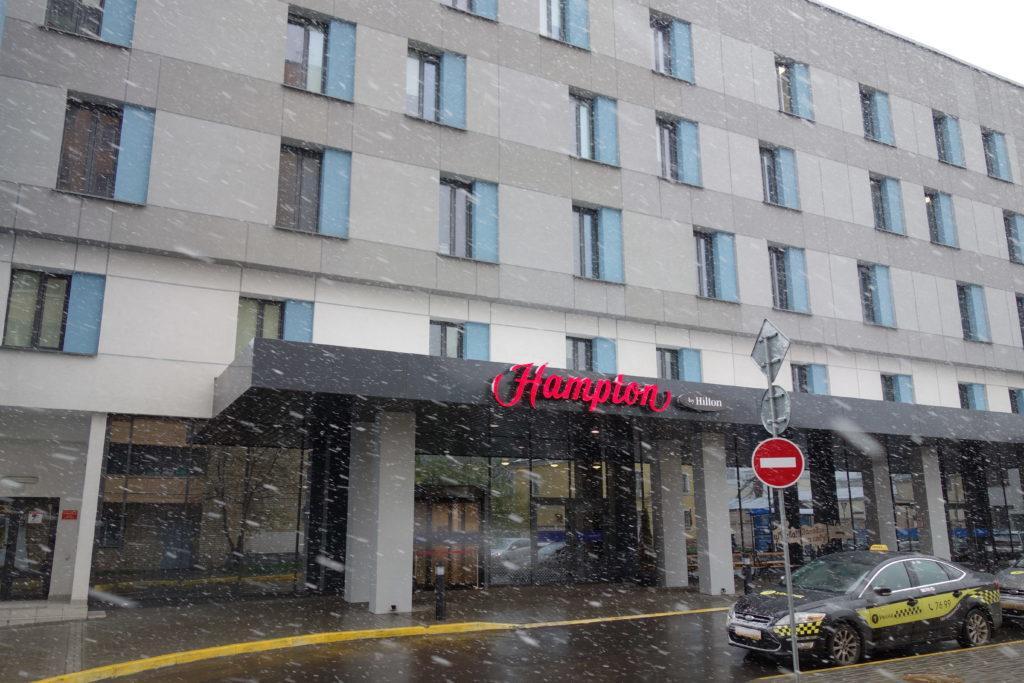 Обзор: Hampton by Hilton, Минск