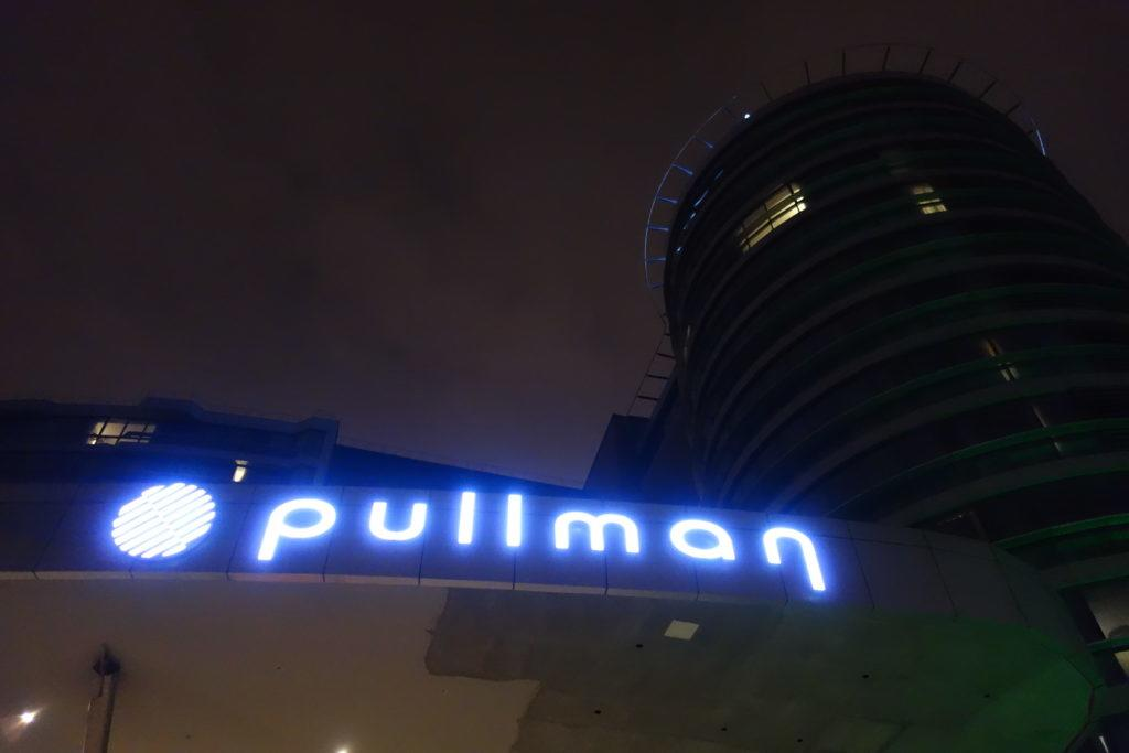Обзор: Pullman Istanbul Airport and Convention Center, Стамбул