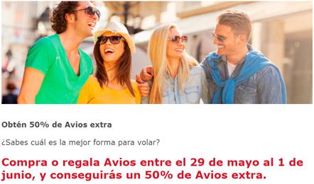 Всего 4 дня: бонус 50% при покупке Avios