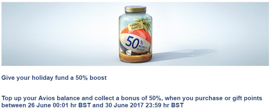 50% бонус на покупку авиосов