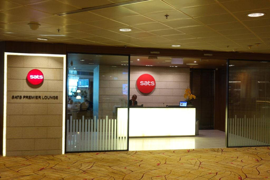 Обзор: SATS Premier Lounge, Сингапур