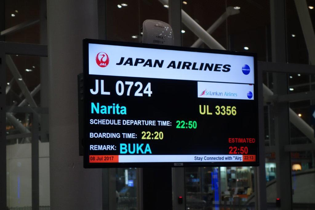 Обзор: JAL, бизнес-класс, Куала-Лумпур – Токио