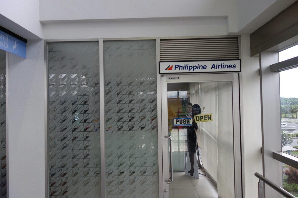 Обзор: Mabuhay Lounge, Илоило