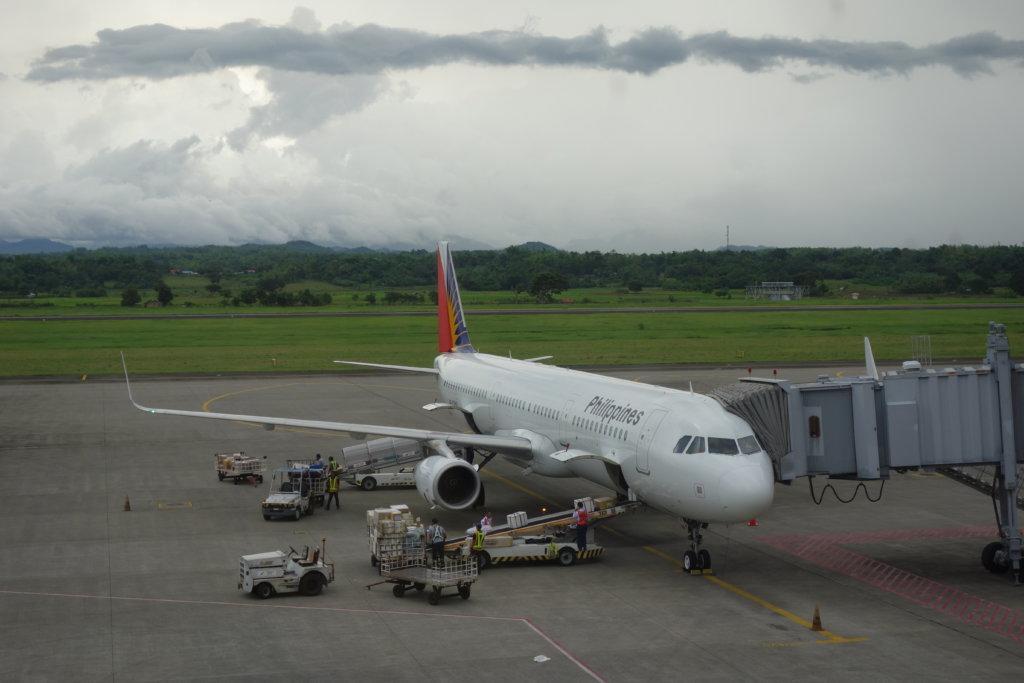 Обзор: Philippine Airlines, бизнес-класс, Илоило – Манила