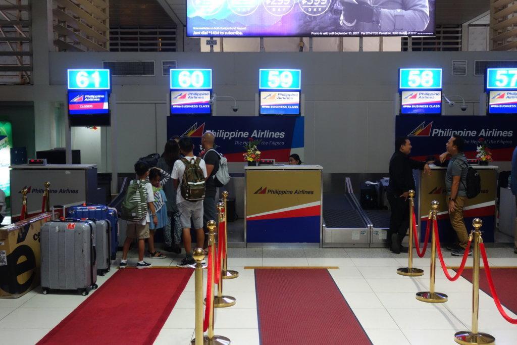 Обзор: Mabuhay Lounge, Манила