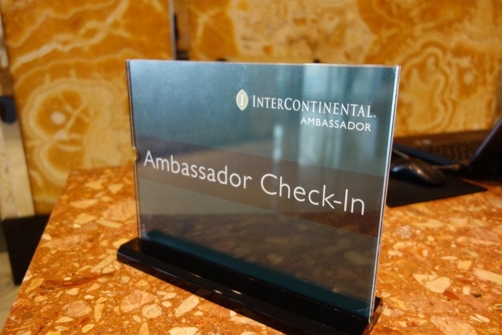 Почему сертификат на бесплатную ночь InterContinental Ambassador кажется мне бесполезным