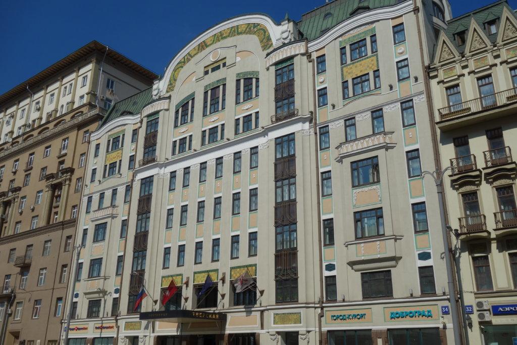 Обзор: Marriott Tverskaya, Москва