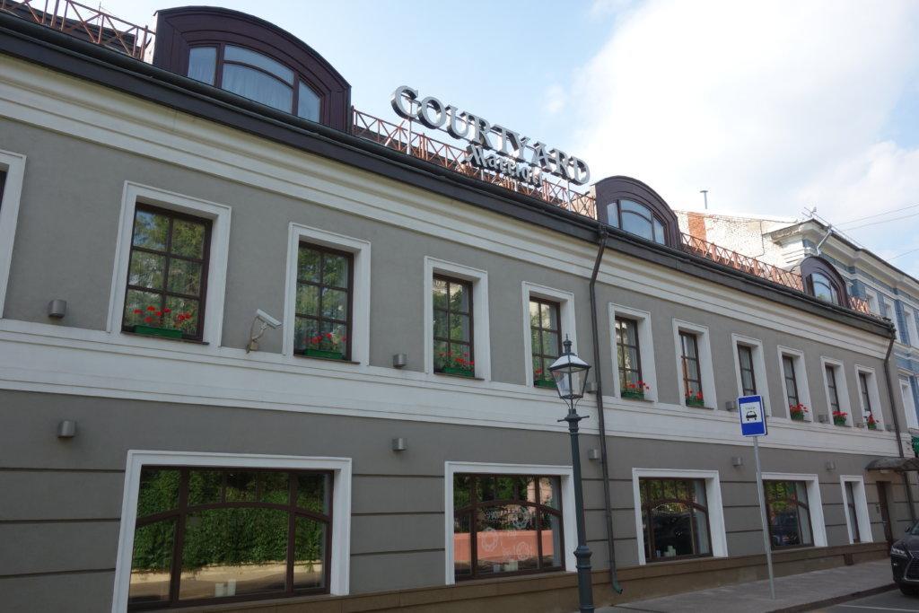 Обзор: Courtyard Moscow City Center, Москва