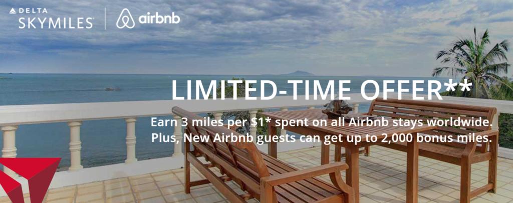 3 мили Delta SkyMiles за доллар при пребываниях в airbnb