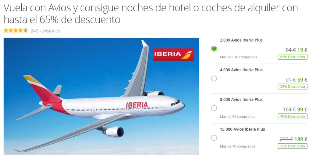 Распродажа авиосов от 0,0095 € на Groupon