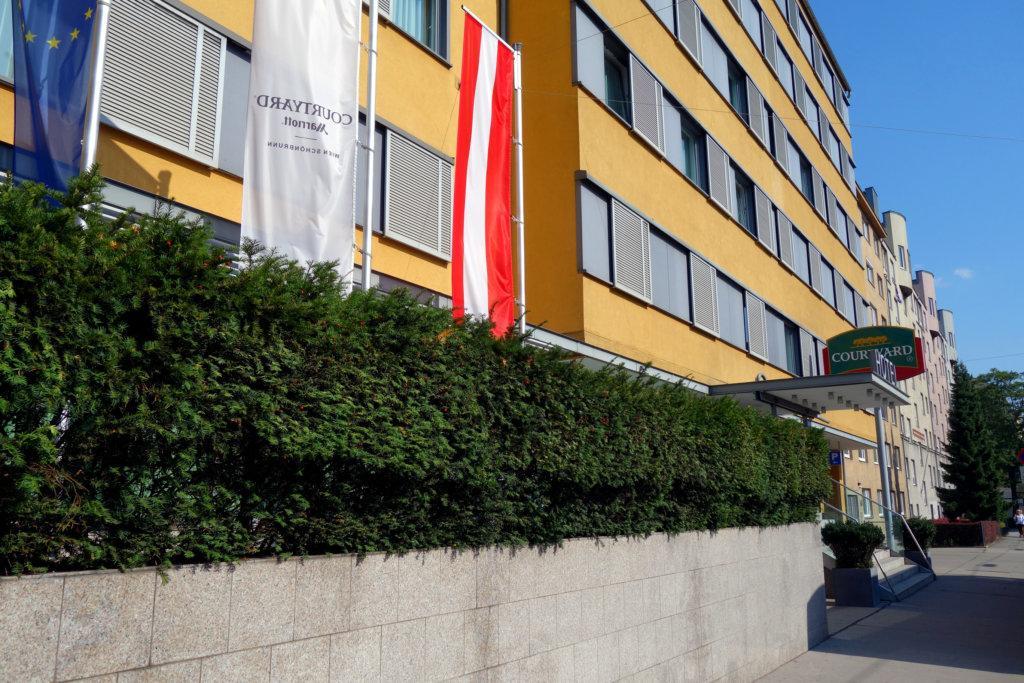 Обзор: Courtyard by Marriott Vienna Schoenbrunn, Вена