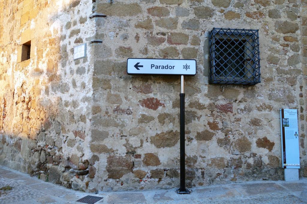 Обзор: Parador de Plasencia