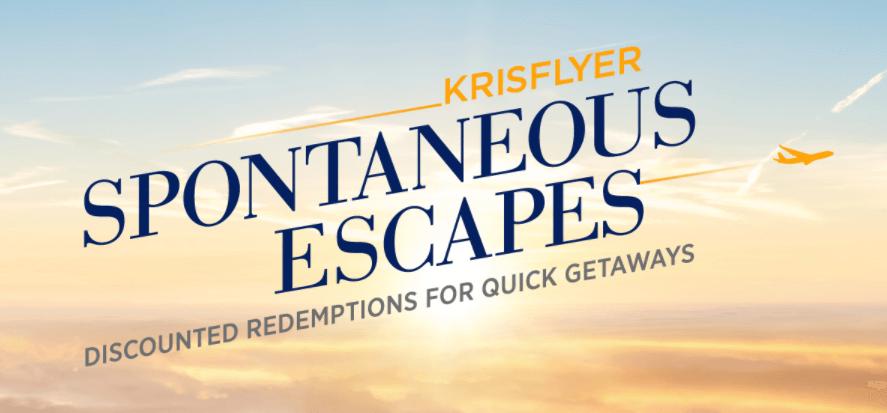Распродажа премиальных билетов KrisFlyer: Spontaneous Escapes