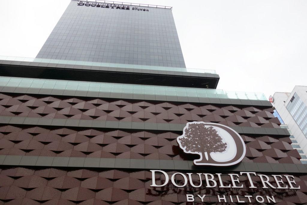 Обзор: DoubleTree by Hilton, Минск