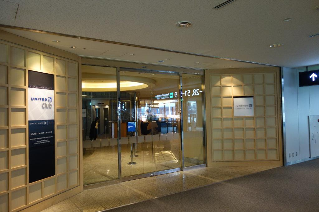 Обзор: United Club, Токио (NRT)