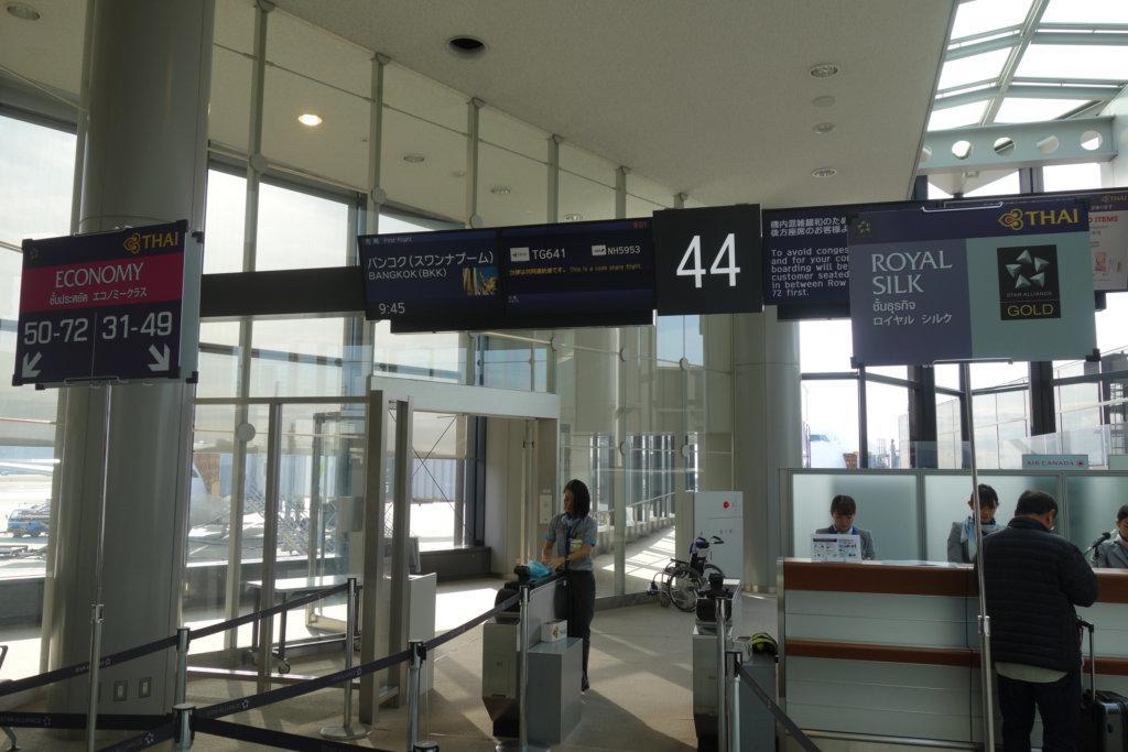 Обзор: Thai Airways, бизнес-класс, Токио – Бангкок