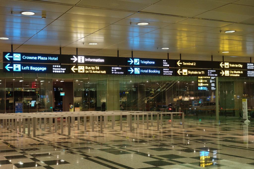 Обзор: Crowne Plaza Changi Airport, Сингапур
