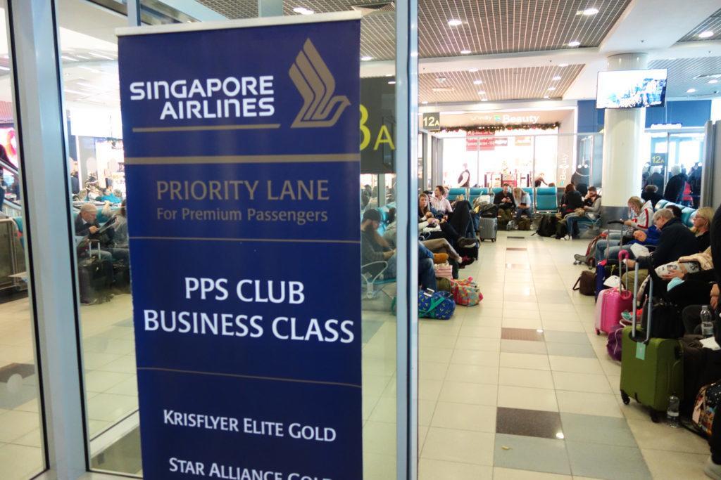 Обзор: Singapore Airlines, бизнес-класс (А350), Москва – Сингапур