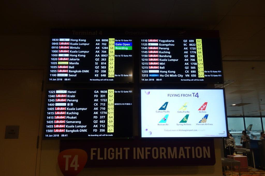 Идиотизм: трансфер между терминалами в Сингапуре при полете Air Asia