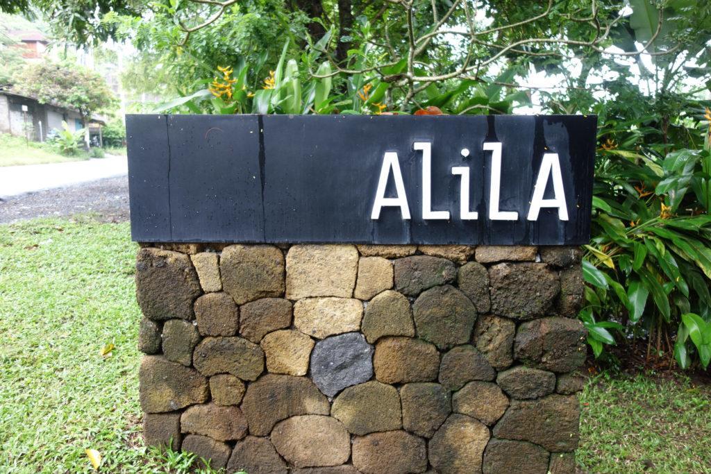 Обзор: Alila Manggis, Бали