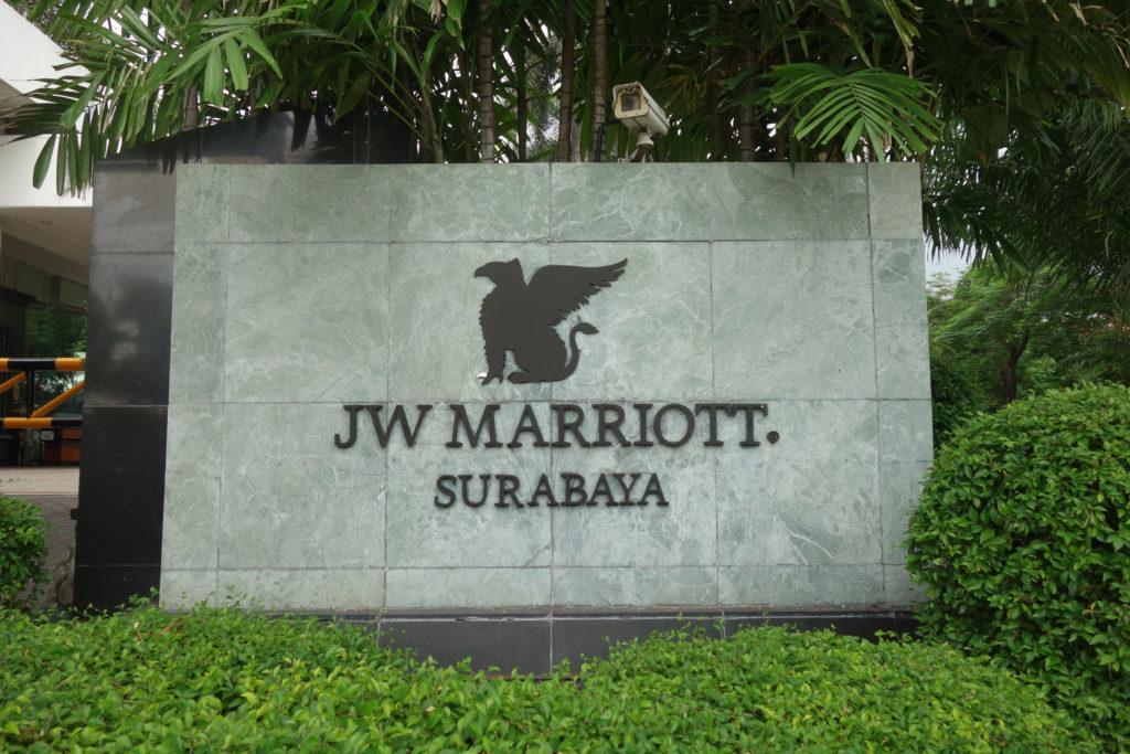 Обзор: JW Marriott, Сурабайя