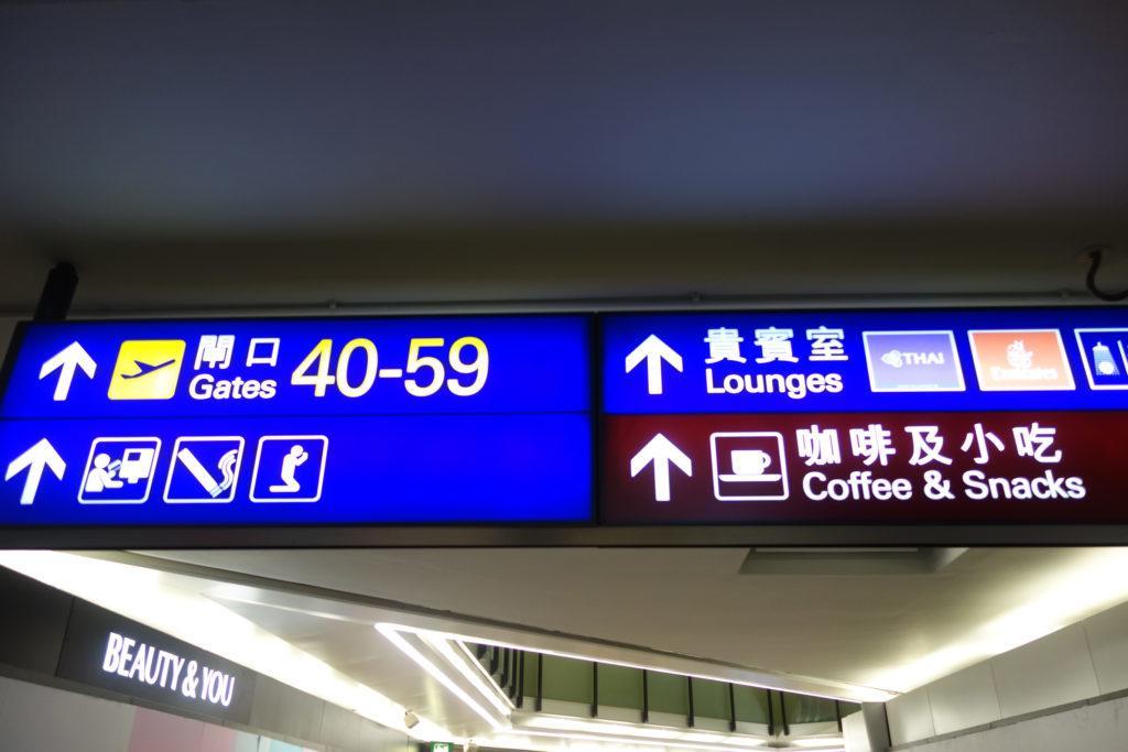 Обзор: Thai Airways Royal First Lounge, Гонконг