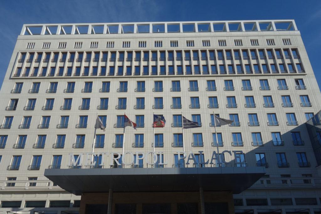 Обзор: Metropol Palace, Белград