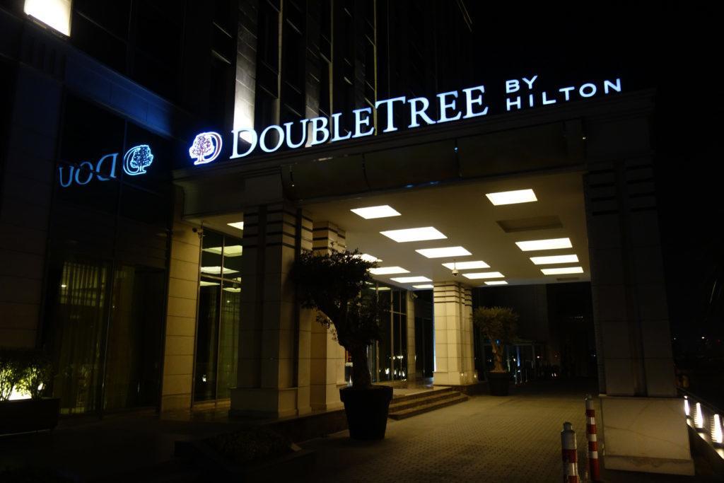 Обзор: DoubleTree by Hilton Topkapi, Стамбул